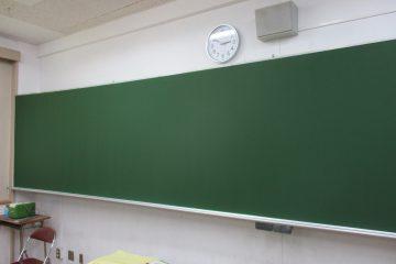 教室黒板塗装