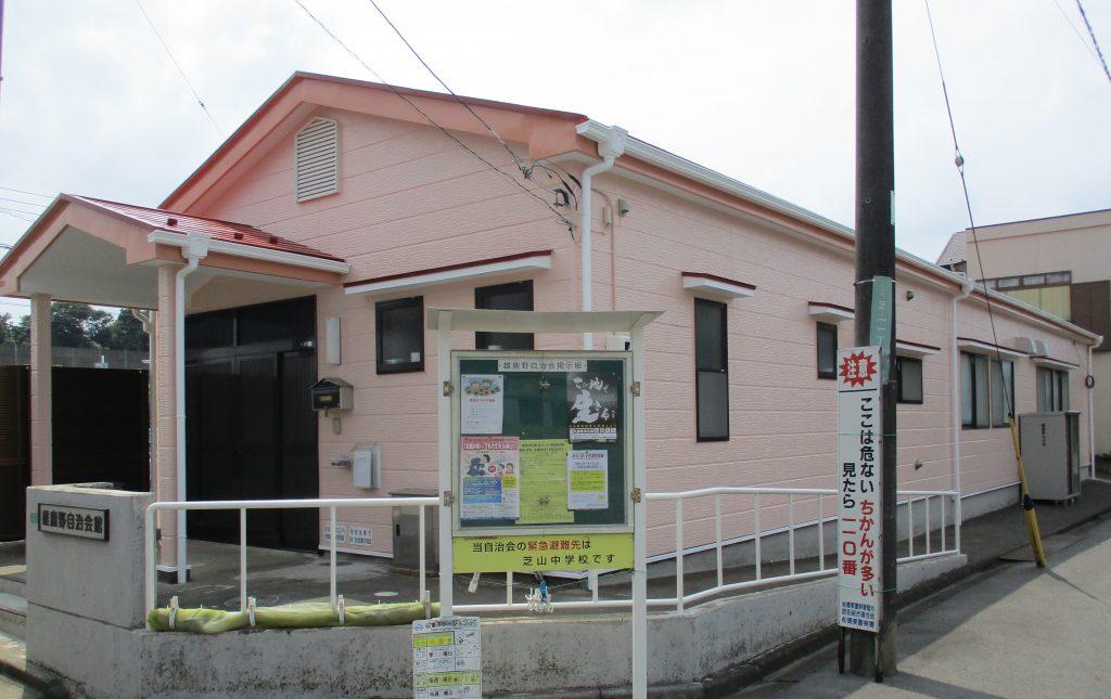 雄鹿野自治会館屋根根外壁塗装工事