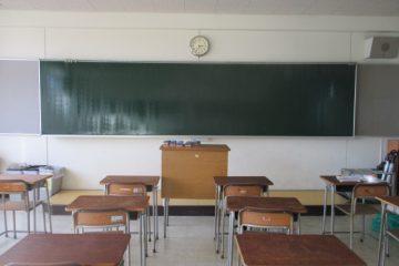 学校教室黒板塗装