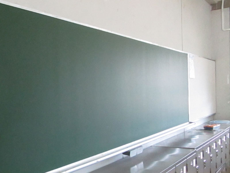 松戸馬橋高等学校